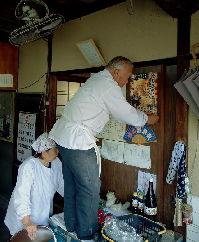 0414-hasimoto-014-S.jpg