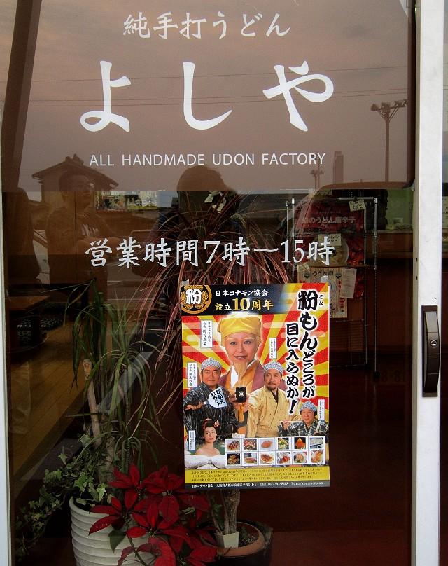 0414-toruyoasiya-002-S.jpg
