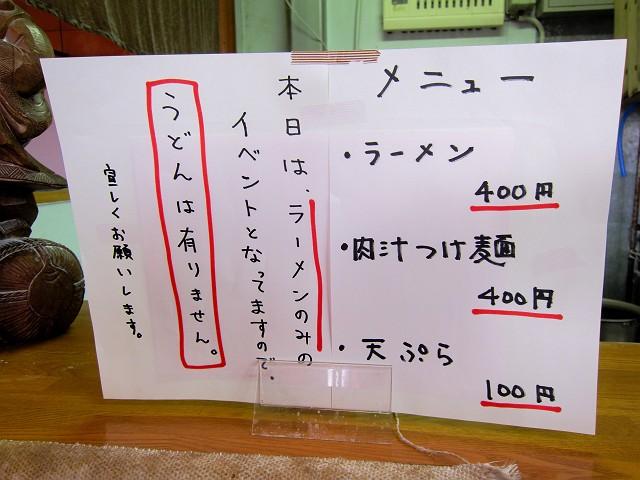0414-toruyoasiya-006-S.jpg