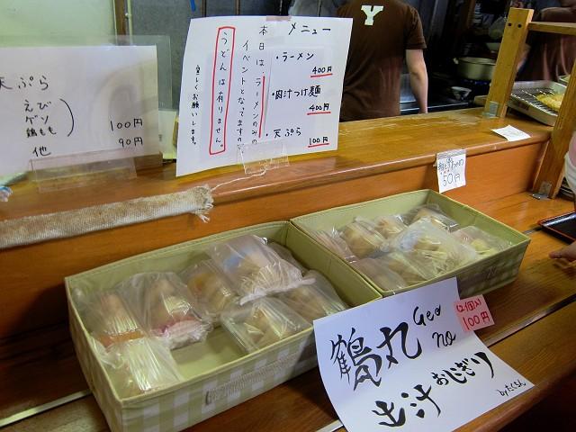 0414-toruyoasiya-007-S.jpg