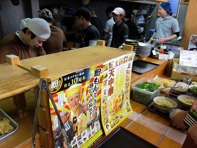 0414-toruyoasiya-009-S.jpg