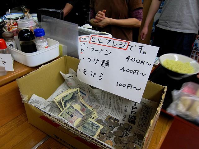 0414-toruyoasiya-010-S.jpg