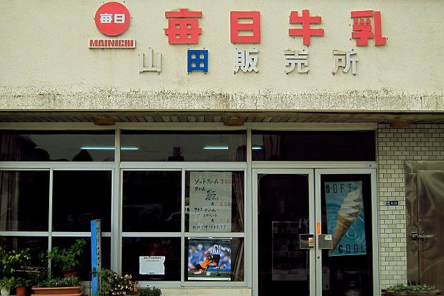 0414-yamagyu-00-001-S.jpg