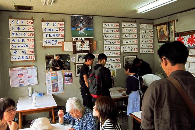 0414-yamagyu-00-002-S.jpg