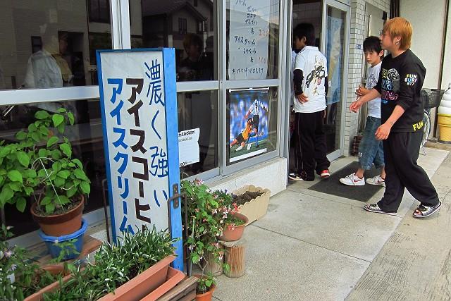 0414-yamagyu-00-003-S.jpg