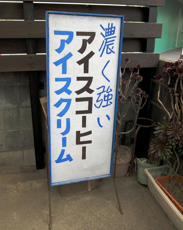 0414-yamagyu-003-S.jpg