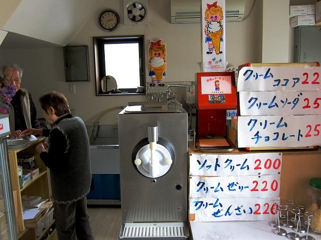 0414-yamagyu-004-S.jpg