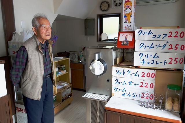0414-yamagyu-008-S.jpg
