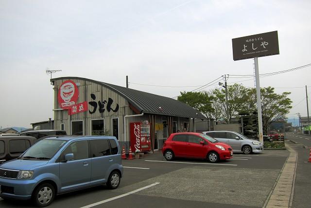 0414-yosiya-010-S.jpg