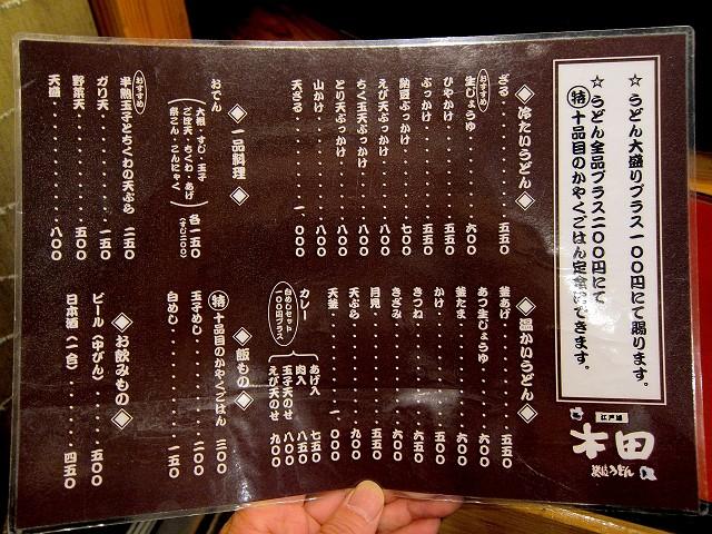0417-kida-006-S.jpg