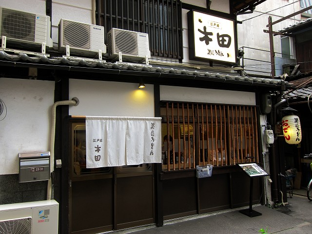0417-kida-011-S.jpg