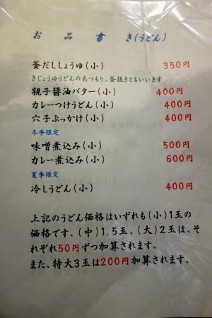 0420-itimi-011-S.jpg