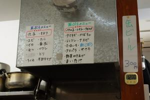 0420-itimi-017-S.jpg