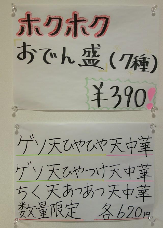0420-yamabukiya-003-S.jpg