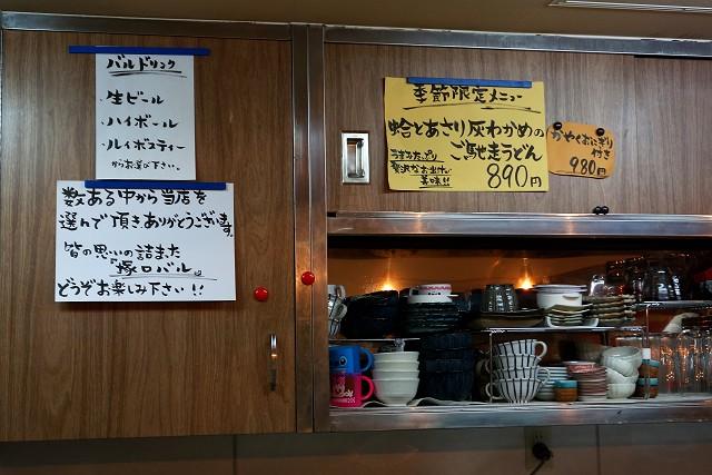 0421-yuyu-003-S.jpg