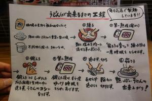 0421-yuyu-006-S.jpg