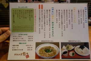 0421-yuyu-008-S.jpg