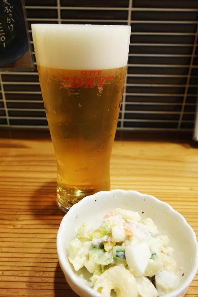 0421-yuyu-014-S.jpg