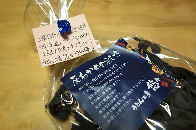 0421-yuyu-022-S.jpg