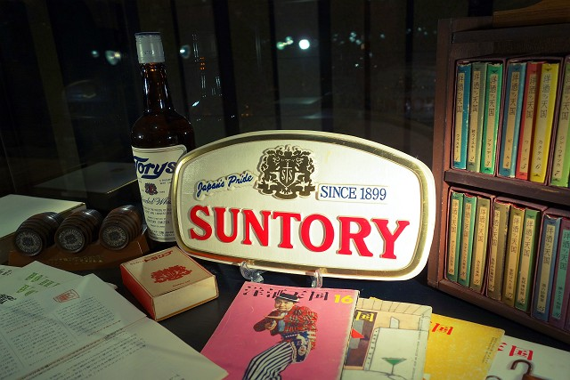 0424-suntory-007-S.jpg