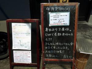 0427-taiga-002-S.jpg