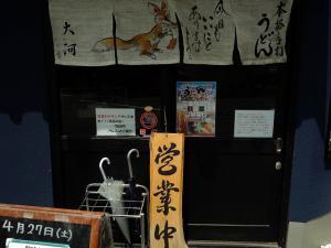 0427-taiga-003-S.jpg