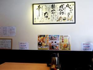 0427-taiga-007-S.jpg