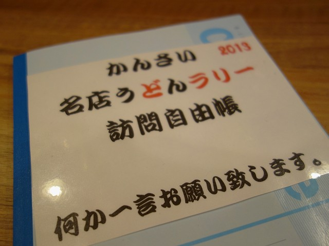0428-aun-008-S.jpg