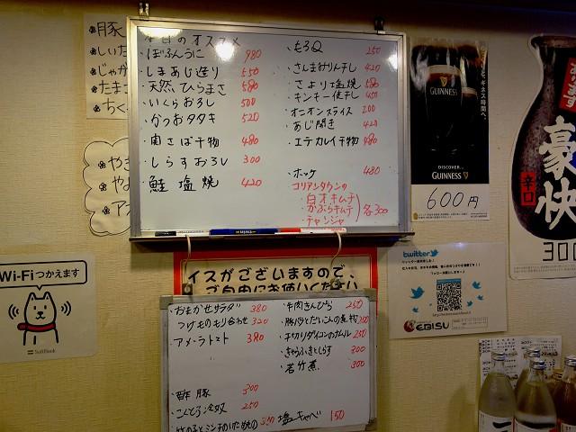 0428-ebisu-004-S.jpg