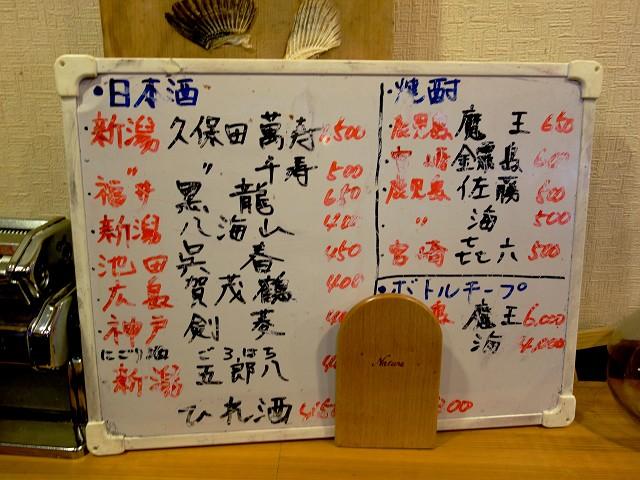 0428-ebisu-005-S.jpg