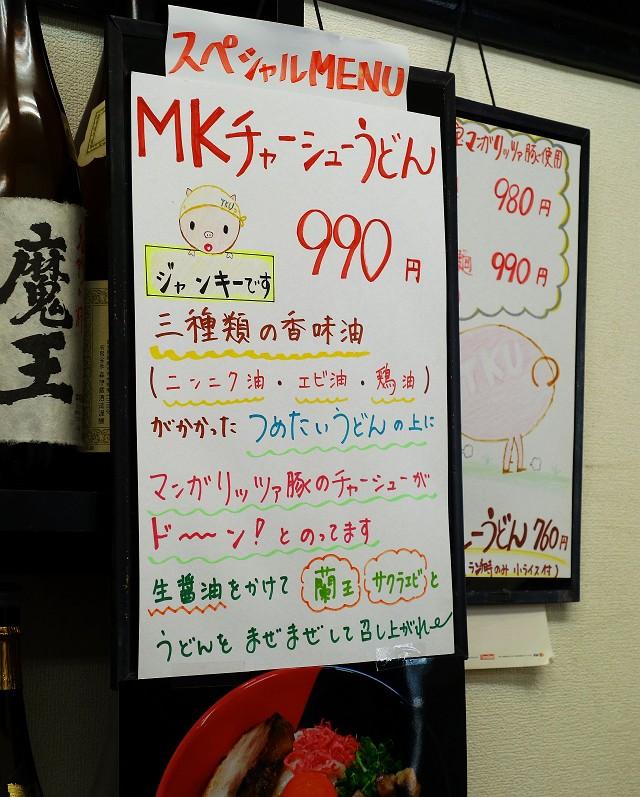 0428-tku-002-S.jpg