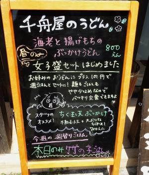 0429-tibuneya-002-S.jpg