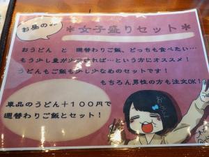 0429-tibuneya-010-S.jpg