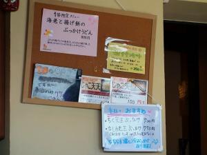 0429-tibuneya-011-S.jpg