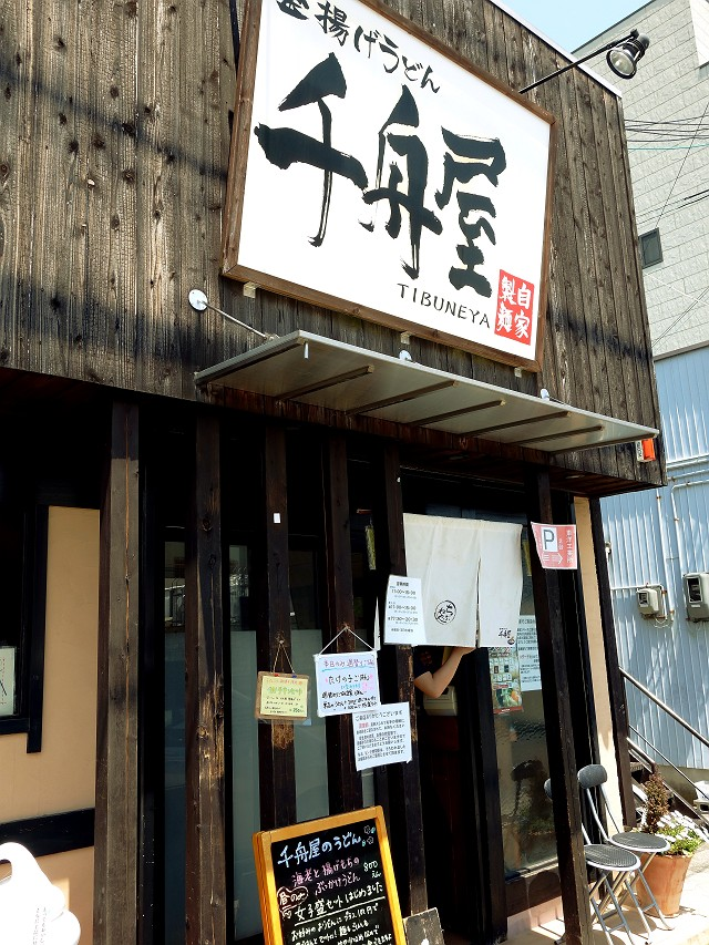 0429-tibuneya-018-S.jpg