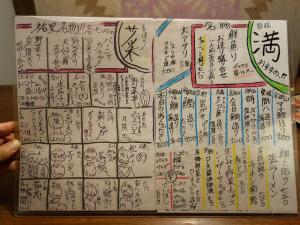 0430-yusei-014-S.jpg