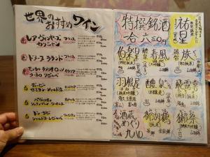 0430-yusei-015-S.jpg