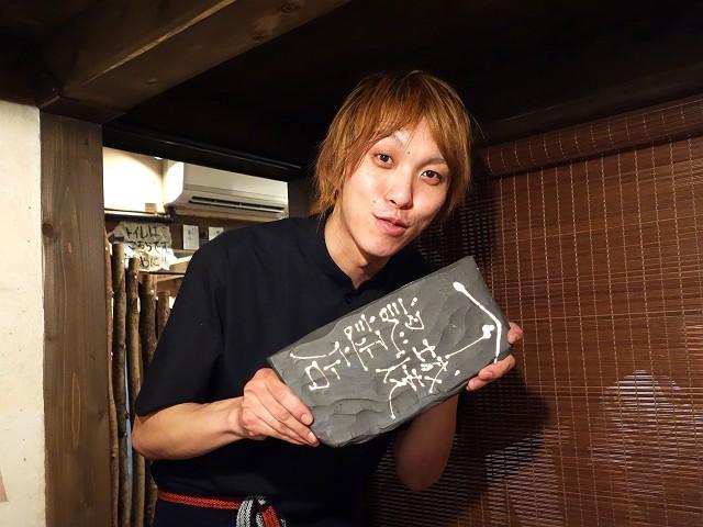 0430-yusei-035-S.jpg