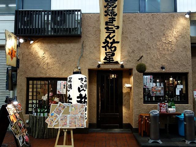 0430-yusei-045-S.jpg
