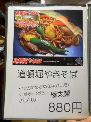 0431-messekuma-011-S.jpg