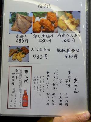0431-messekuma-013-S.jpg