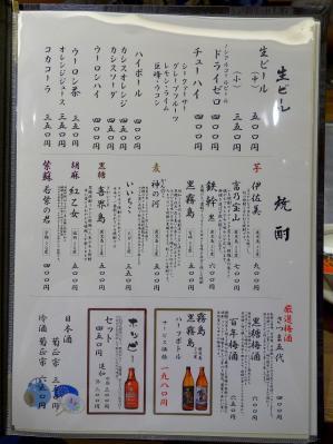 0431-messekuma-014-S.jpg
