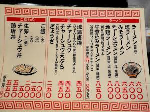 0503-amarryu-002-S.jpg