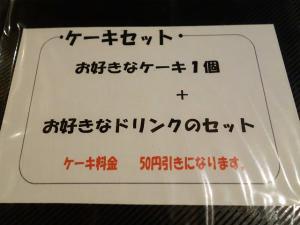 0503-hanaakari-008-S.jpg
