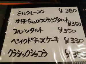 0503-hanaakari-009-S.jpg