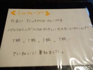 0503-hanaakari-013-S.jpg