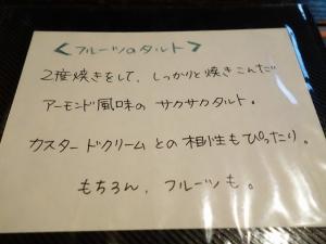 0503-hanaakari-015-S.jpg
