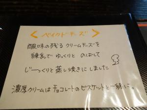 0503-hanaakari-017-S.jpg