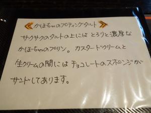 0503-hanaakari-021-S.jpg