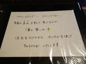 0503-hanaakari-023-S.jpg